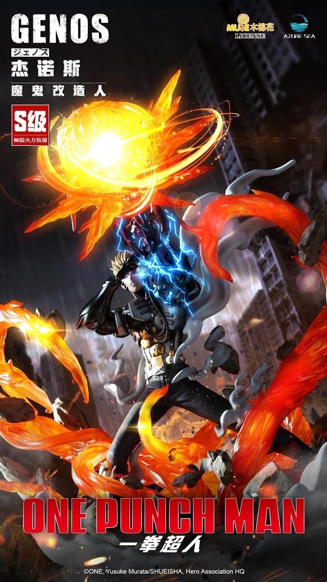 AzureSea公开「一拳超人」杰诺斯手办