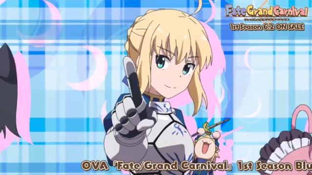 OVA「Fate/Grand嘉年华」公开第二集OP