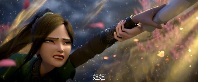 「白蛇2:青蛇劫起」定档预告&海报公开