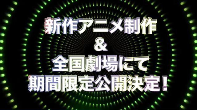 「阿松」宣布制作6周年纪念新作动画
