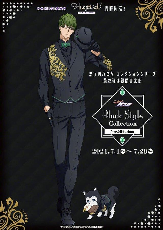 「黑子的篮球」Black Style Collection活动第二弹宣传图公开
