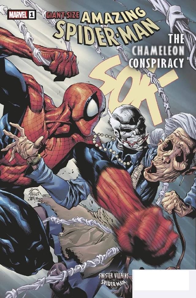 「特大号神奇蜘蛛侠:变色龙的阴谋」单刊变体封面公开