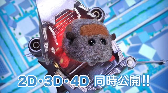 「PUI PUI 天竺鼠车车」电影版预告PV公开