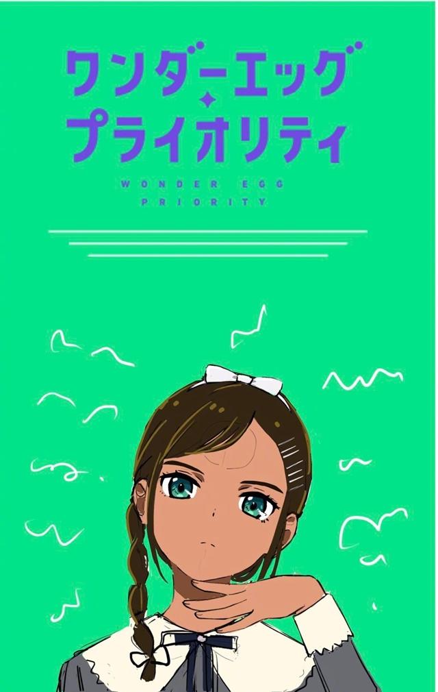「奇蛋物语」特别篇动画最新宣传绘公开
