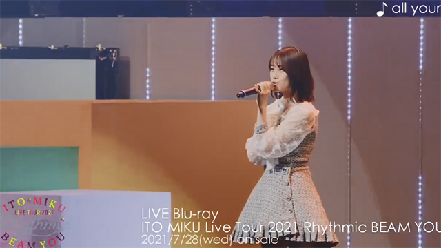 伊藤美来单曲「all yours」演唱会Live版试听片段公开