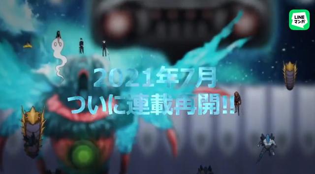 漫画「神之塔」公开日文版宣传PV