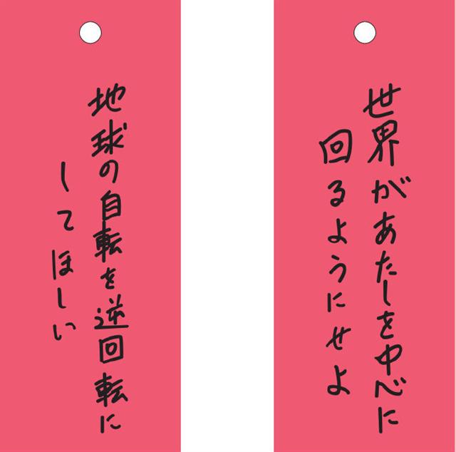 「凉宫春日的忧郁」SOS团诗笺套装现已公开发售