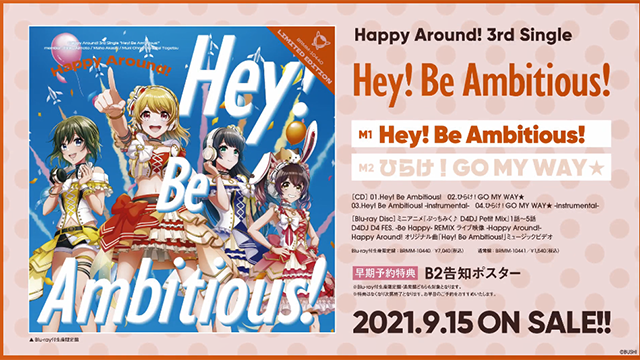 「D4DJ First Mix」单曲「Hey! Be Ambitious!」试听片段公开