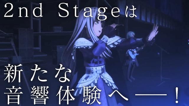「BanGDream! FILM LIVE 2nd Stage」Roselia宣传CM公开