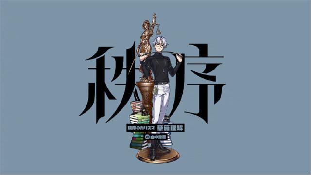 「催眠麦克风」新企划「カリスマ」公布角色最新CAST