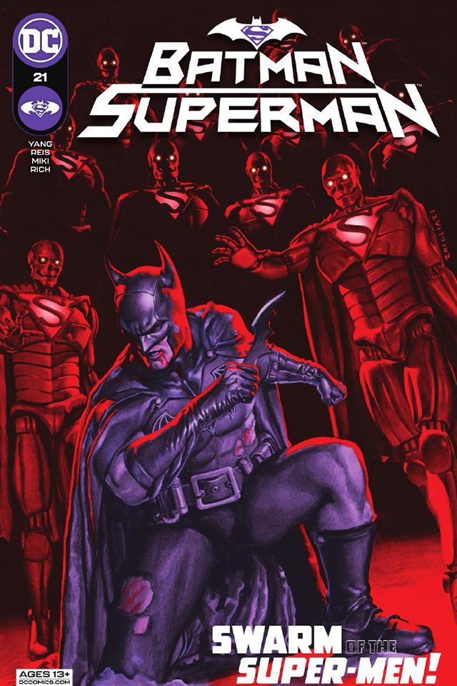 「超人与蝙蝠侠」第21期正式封面公开
