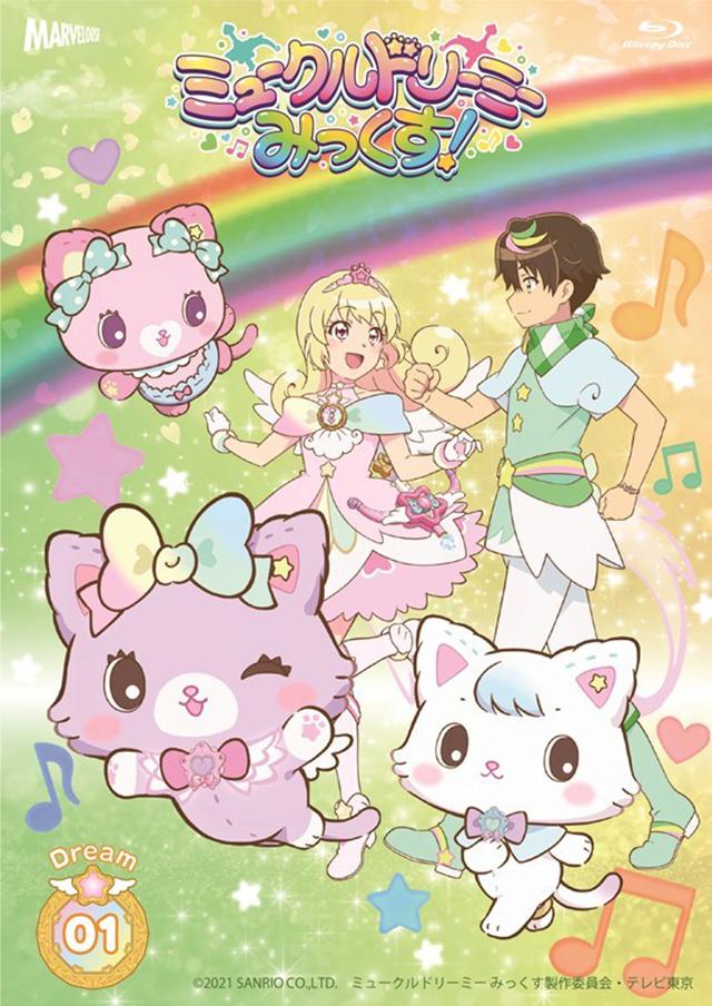 TV动画「甜梦猫 MIX!」Blu-ray第一卷封面使用插图公开