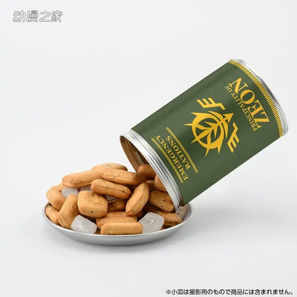 《高达》系列推出吉翁公国军粮版压缩饼干