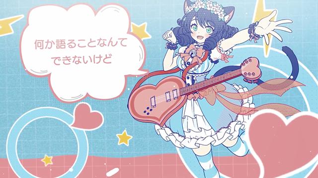 「SHOW BY ROCK!!STARS!!」Plasmagica组合单曲动画MV公开