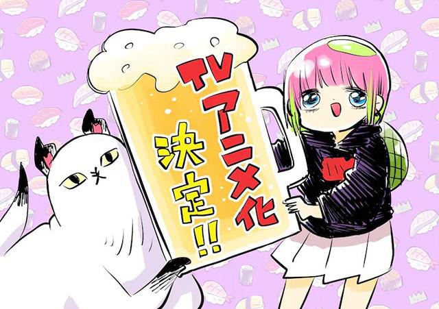 漫画「我是川尻こだま呦」宣布短篇动画化