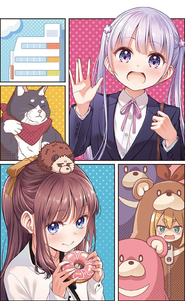 「NEW GAME!」第13卷彩页插图公开
