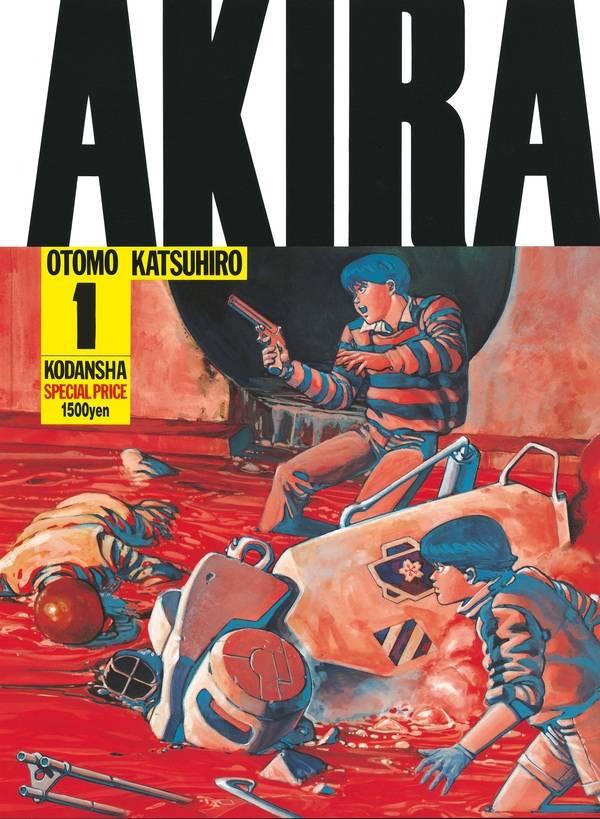 「阿基拉」第1卷发售36年 即将迎来第100次重印