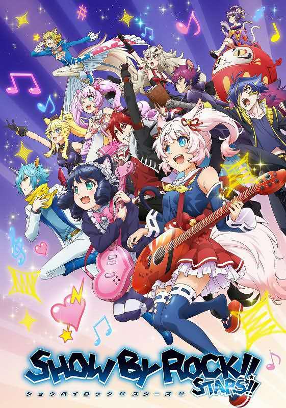 电视动画「SHOW BY ROCK!!STARS!!」PV发布