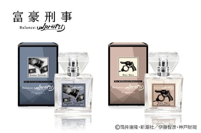 「富豪刑警 Balance: UNLIMITED」推出角色香水 将于今年年底发售