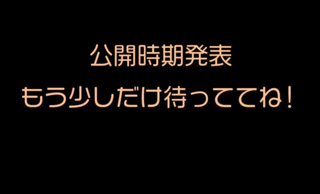「VLAD LOVE」公布最新角色介绍 上映日期未定