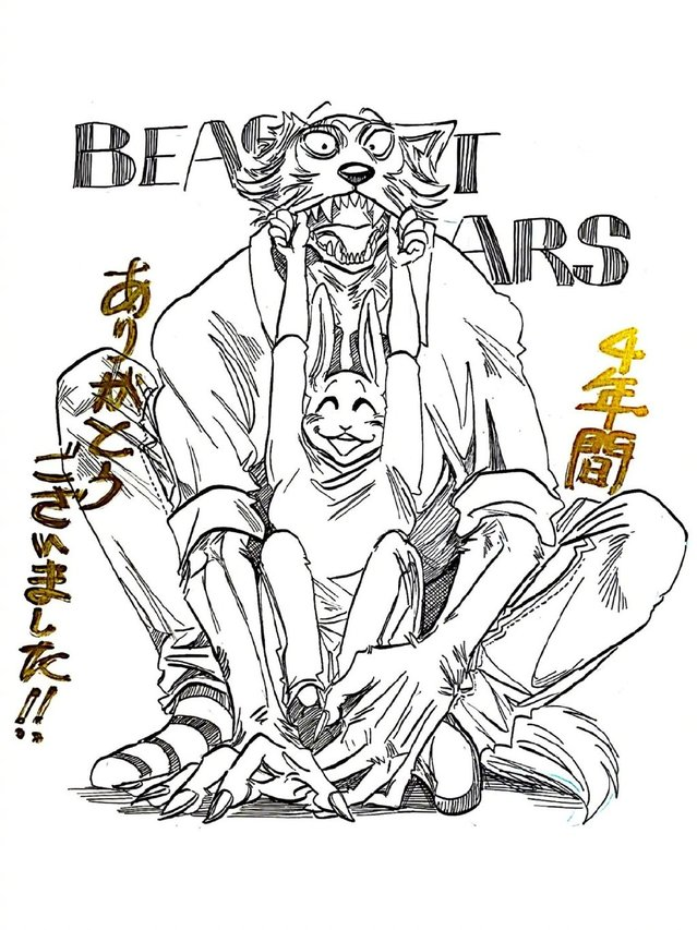 漫画「BEASTARS」原作发表完结感谢绘