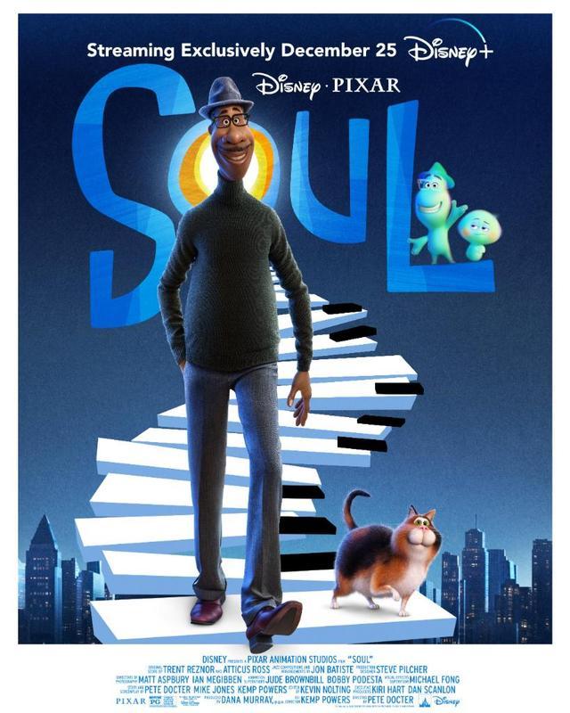 迪士尼宣布动画电影「心灵奇旅」将于圣诞节上线