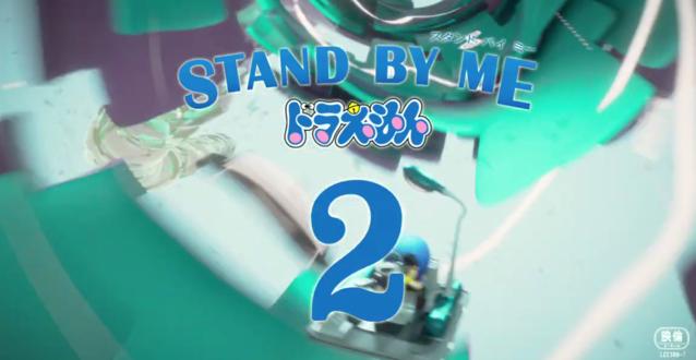 电影「哆啦A梦:伴我同行2」剧照首度公开