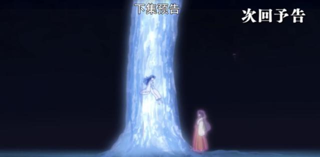 "TV动画「犬夜叉 半妖的夜叉姬」第4话预告 ""桔梗""登场"