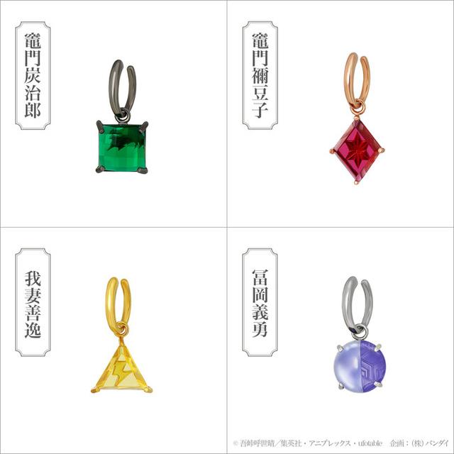 TV动画「鬼灭之刃」全新周边珠宝饰品登场