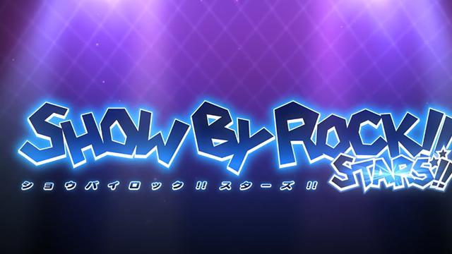 电视动画「SHOW BY ROCK!!STARS!!」本篇PV公开