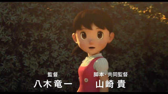 「哆啦A梦:伴我同行2」全新TVCM公开
