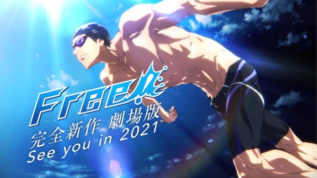 TV动画「Free!」第一季蓝光DVD封面公开