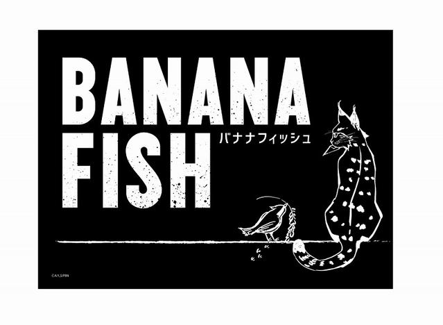 「BANANA FISH」口罩套装、折叠式伞等周边现已发售!