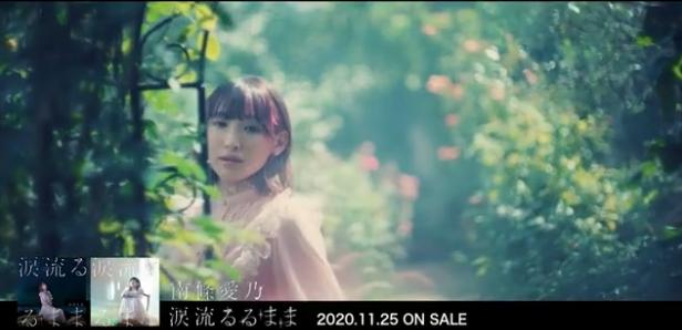 动画「灰色幻影扳机 THE ANIMATION 观星者」片尾曲MV 公开