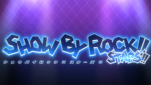 「SHOW BY ROCK!!STARS!!」插入曲「パステージ」试听动画公开