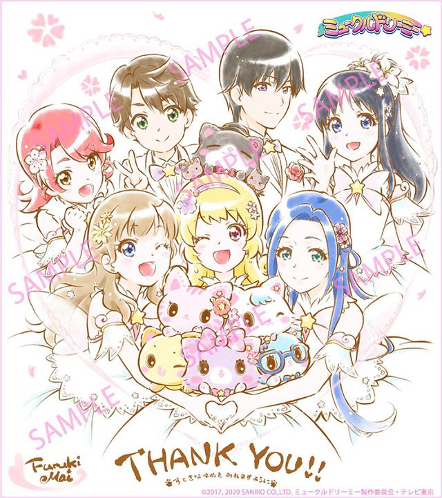 TV动画「甜梦猫」BD第2卷封面公开