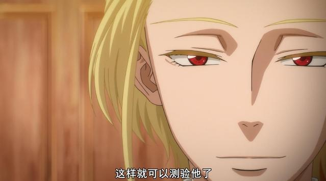 TV动画「忧国的莫里亚蒂」第2弹PV公开