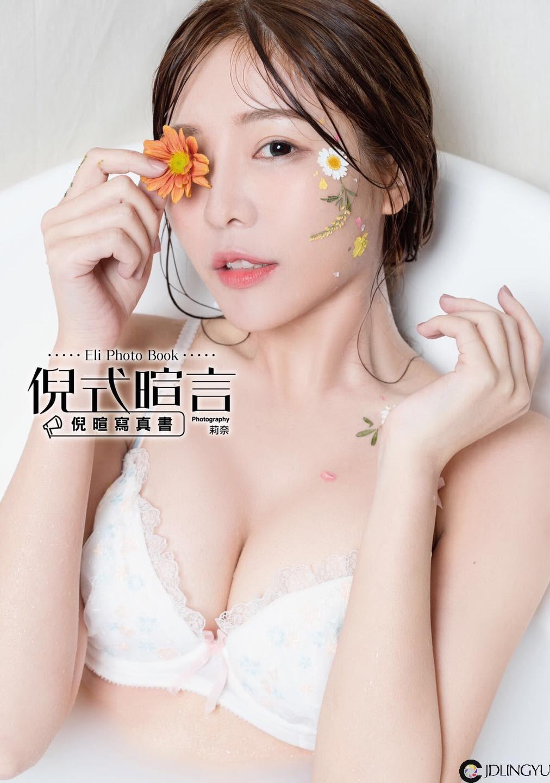 乐天啦啦女神「倪暄」最新写真曝光!「阵阵乳波」攻陷网友心