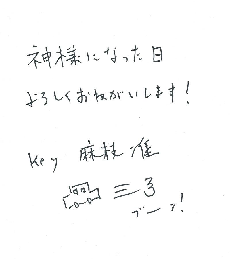 key x Aniplex x P.A.WORKS 原创动画《成为神的那一天》正式发表 预定 10 月开播