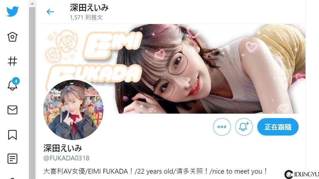 深田咏美的推特超有话题!理由竟然是?!