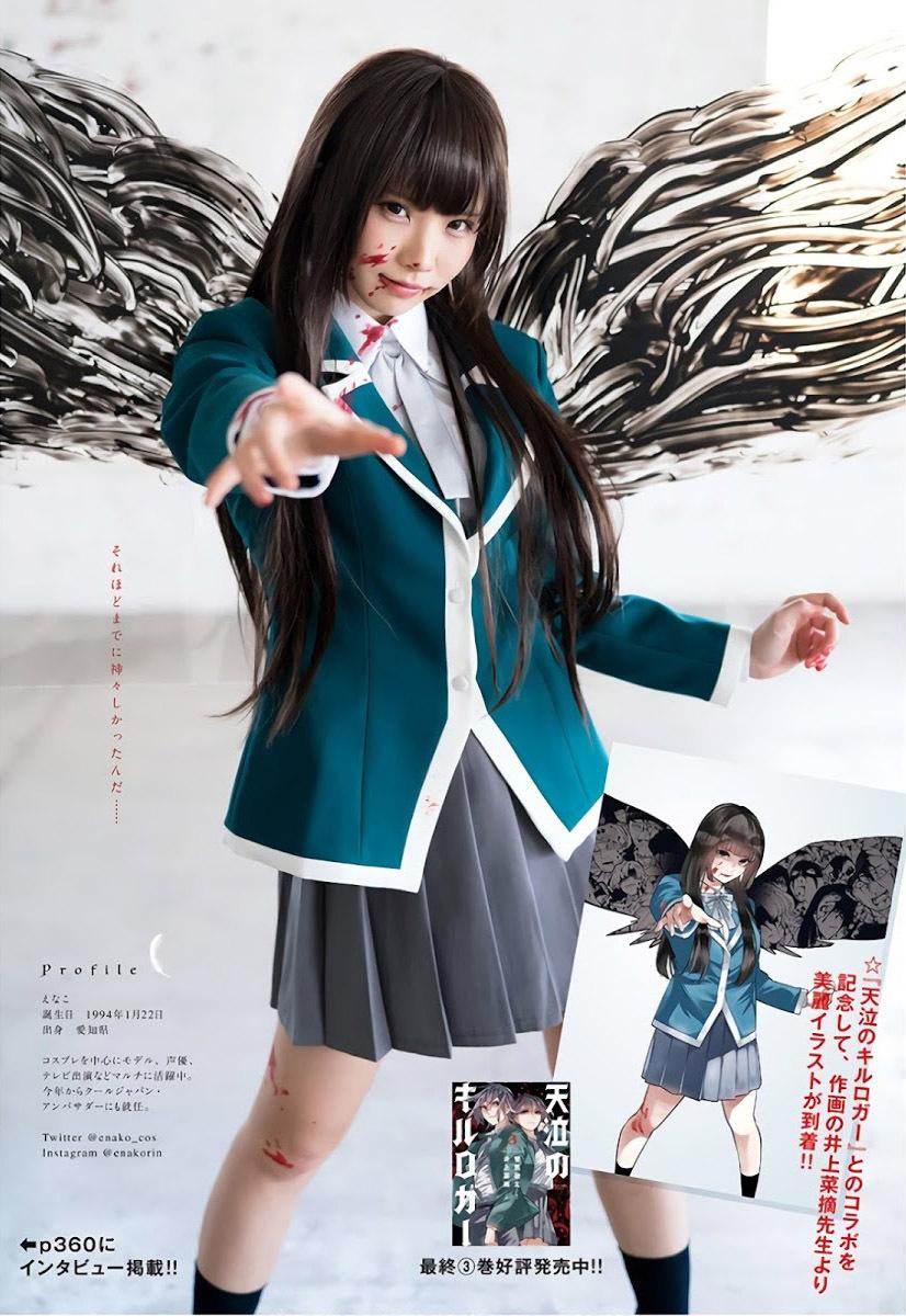 天使与恶魔《enako × 天泣的逝录书》清纯与性感两种风格一次享受