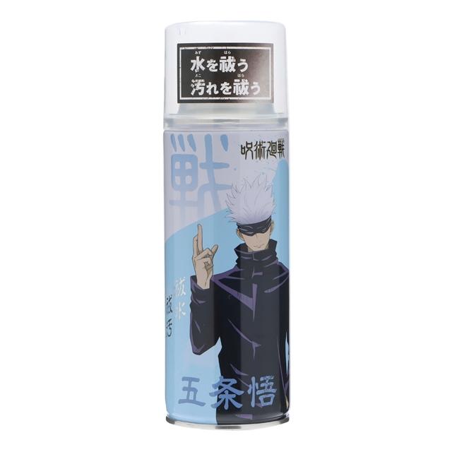 「咒术回战」合作周边防水喷雾正式发售