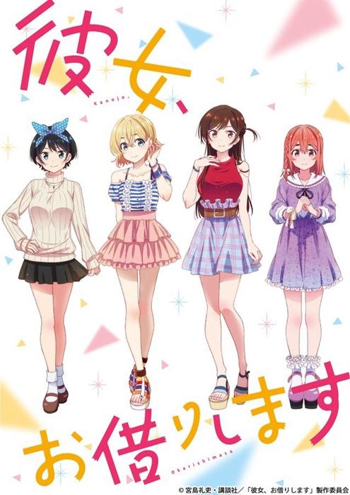 【2020夏番】7月新番动画一览!众多人期待的动漫大作即将强势回归!