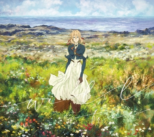《剧场版 紫罗兰永恒花园》释出正式预告影片 预计 9 月 18 日上映