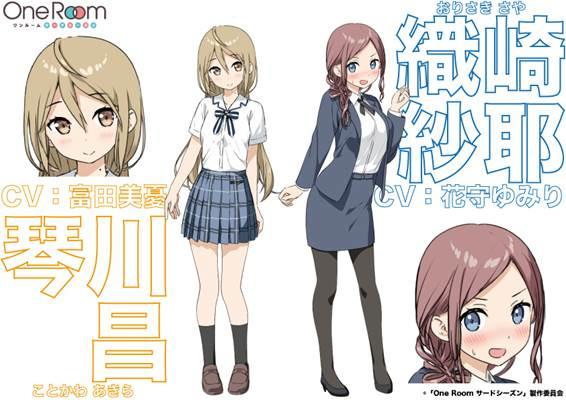 短篇动画《One Room》释出新角色情报,富田美忧、花守ゆみり 担纲演出