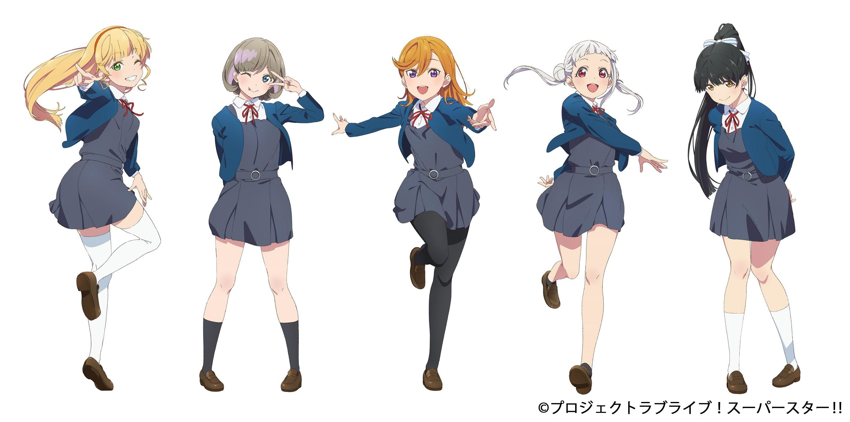 《LoveLive!》系列新作定名《LoveLive! SuperStar!!》少女们的故事即将展开