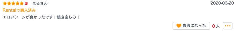 2019年度精选BL《日本读者百人评鉴!4★以上书单》虐甜夹杂,腐女必看的5部绝赞佳作推荐