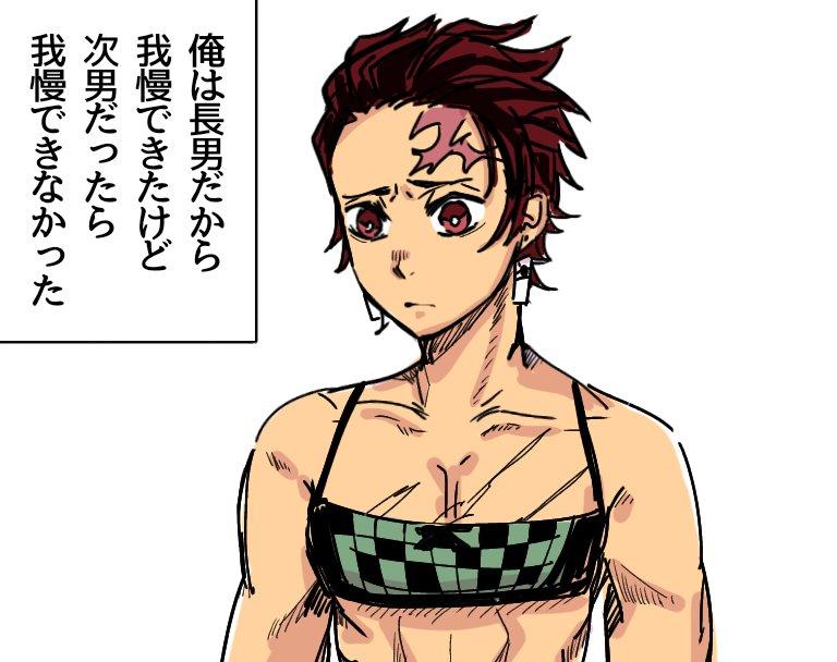 意外爆红的《鬼灭之刃内衣》掀起二创潮,据说炭治郎「穿着女性内衣」做训练!
