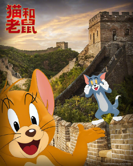 真人+CG版「猫和老鼠」公布中国版&韩国版宣传图