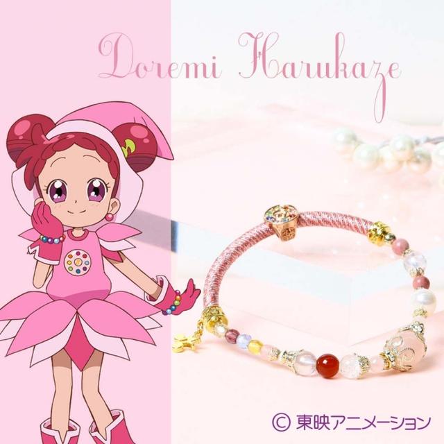 「小魔女DoReMi」角色周边手链即将开售!